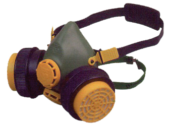 Protector Respirator RQ2000